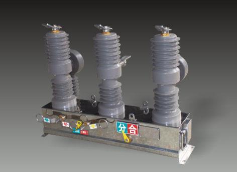 ZW32-12柱上真空断路器